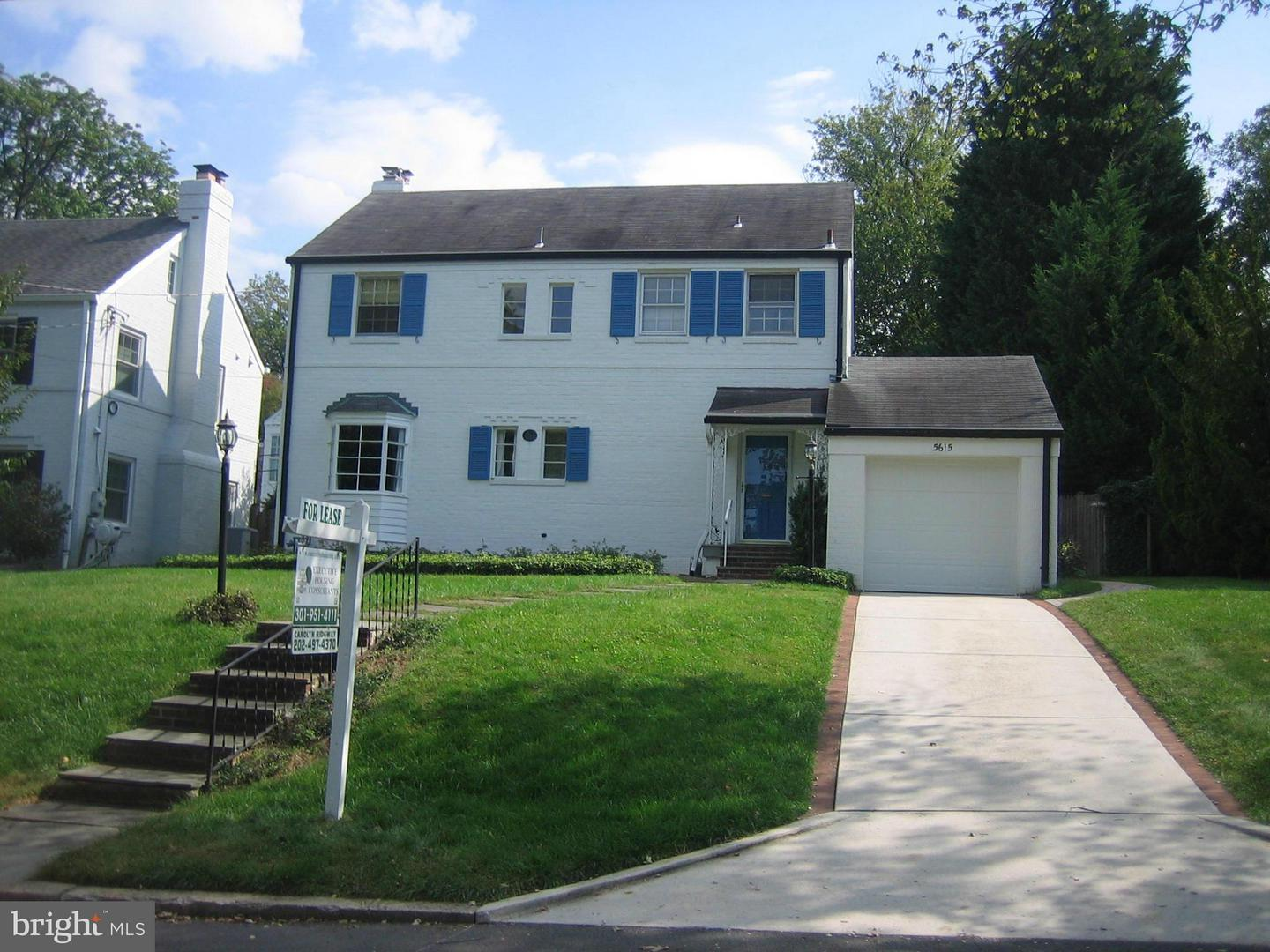 5615 Montgomery St, Chevy Chase, MD 20815